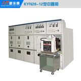 KYN28计量中置柜