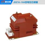 JDZ10-10A 高压电压互感器