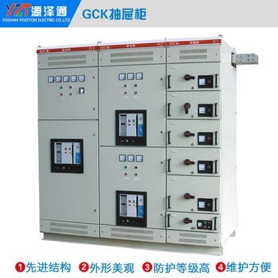 GGD进线固定柜