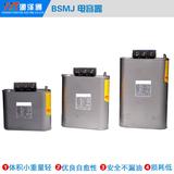 电容器15Kvar