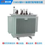 S11-400KVA 油浸式配电变压器