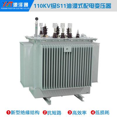 S11-630KVA ?油浸式配电变压器