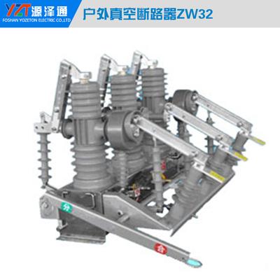 高压户外断路器ZW32
