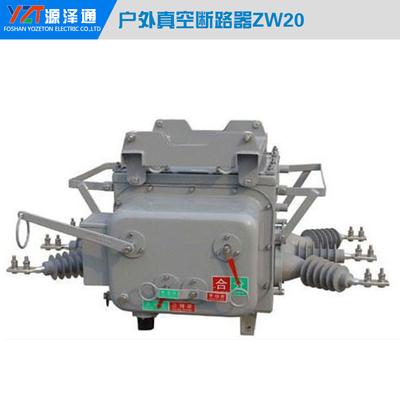 高压户外真空断路器ZW20