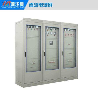 DC220 40AH 直流电源屏