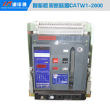 CATW1-630A/3 框架断路器