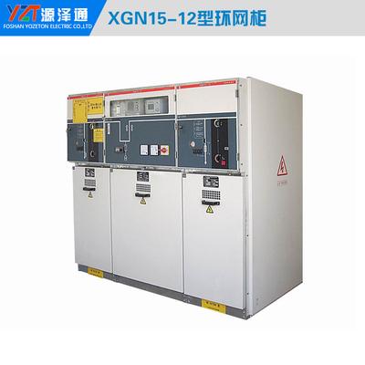 XGN15计量环网柜