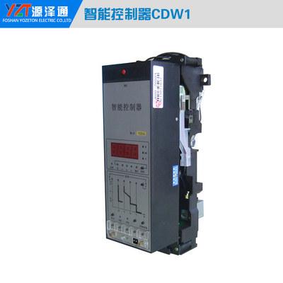 低压框架断路控制器4000A