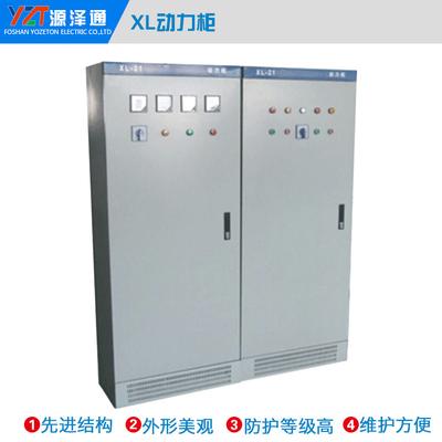 XL厂房动力柜