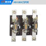 HD13BX-400/3 刀开关