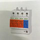 RTP-C40电涌保护器