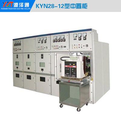 KYN28进线中置柜