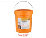 变压器润滑油 16升 200升