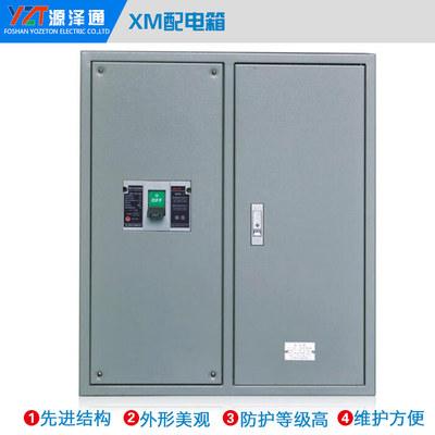 低压XM配电柜