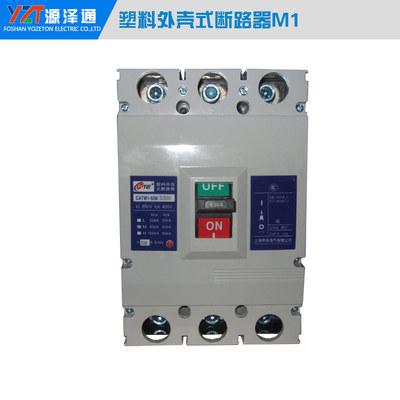 CATM1-100/3塑壳断路器
