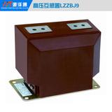 LZZBJ9 高压电流互感器 ?