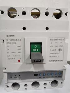 汇网电气HWM1E塑壳断路器400A 630A 800A 3P三相三线
