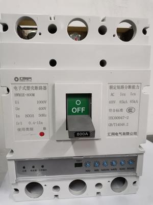 汇网电气HWM1E塑壳断路器400A
