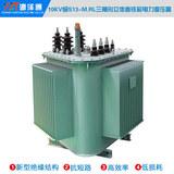 S13-250KVA M.RL三角形立体卷铁芯电力变压器
